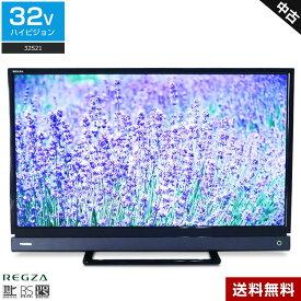 【中古】 東芝 液晶テレビ REGZA 32V型 (2017〜2018年製) 32S21 LEDバックライト 外付けHDD録画対応☆802v02