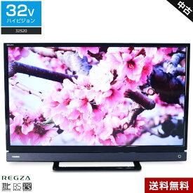 【中古】 東芝 液晶テレビ REGZA 32V型 (2016〜2017年製) 32S20 LED×IPSパネル 外付けHDD録画対応☆802v04