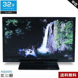 【中古】 SHARP 液晶テレビ AQUOS 32V型 (2012〜2013年製) LC-32H7 LEDバックライト 外付けHDD録画対応☆840v11