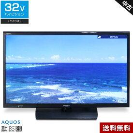 【中古】 SHARP 液晶テレビ AQUOS 32V型 (2014年製) LC-32H11 LEDバックライト 外付けHDD録画対応☆856v14