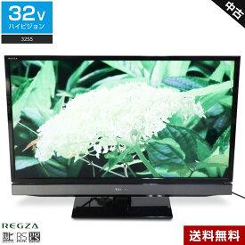 【中古】 東芝 液晶テレビ REGZA 32V型 (2012〜2013年製) 32S5 ダイレクトLEDバックライト 外付けHDD録画対応☆906v01