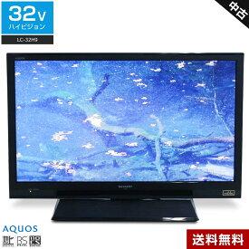 \クーポンで500円OFF/ 【中古】 SHARP 液晶テレビ AQUOS 32V型 (2013年製) LC-32H9 エッジLED 外付けHDD録画対応☆921v05