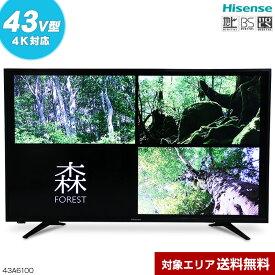 【中古】美品 ハイセンス 4K対応液晶テレビ 43V型 (2019年製) 43A6100 直下型LEDバックライト 2チューナー内蔵○927v09