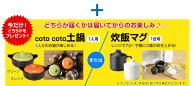 国内中古(リユース)家電3点セット冷蔵庫・洗濯機・電子レンジ全国送料無料
