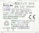 NTTDoCoMo ドコモ純正 【ランクB】電池パックN16 【中古】05P09Jan16