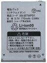 Y!mobile ワイモバイル 純正電池パック XN-BTWP01【中古】05P09Jan16