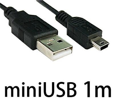 ミニUSB 充電ケーブル / 約1m USB2.0対応のUSBケーブル(A:ミニBタイプ) [ miniUSBケーブル 1m ]05P09Jan16