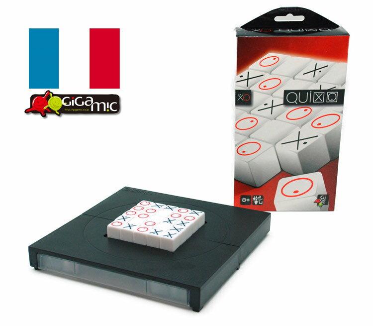 クイキシオ ポケット QUIXO Pocket 正規輸入品ちょっと変わったフランス版五目並べ!盤面を直感的に把握して勝ち筋を見つけよう!持ち運びに便利なミニサイズGigamic ギガミック宅配便送料無料