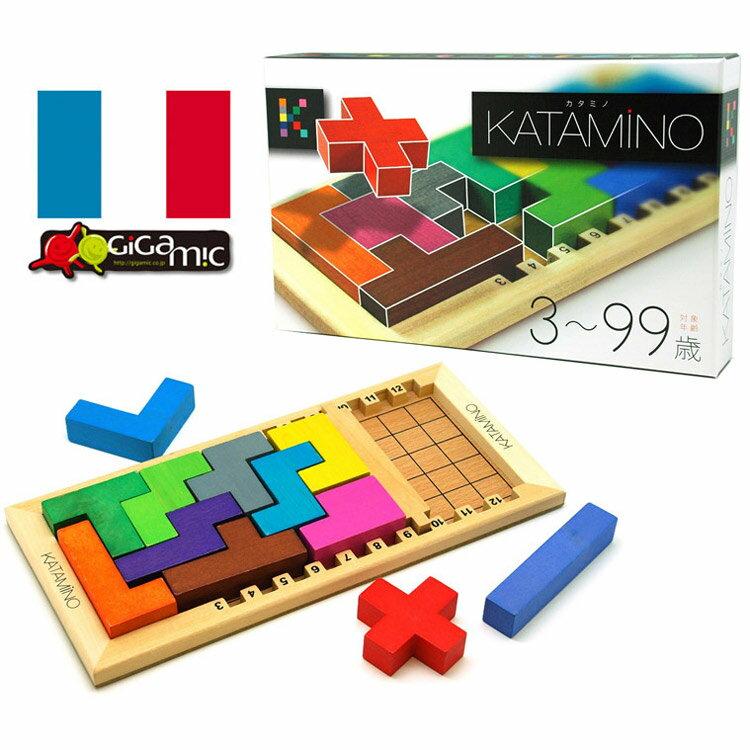 カタミノ 【Gigamic (ギガミック)】KATAMINO 正規輸入品世界中で遊ばれている大人気知育パズル!楽しみながら数学的思考力を養う!脳トレ 知育 パズル 玩具 ボードゲーム ブロック 積木 おもちゃ  宅配便送料無料