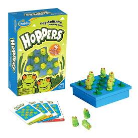ホッパーズ HOPPERS 正規輸入品数手先まで計算する空間 計算力 を養う!ThinkFun シンクファン 脳トレ 知育 玩具 ボードゲーム 子供 パズル おもちゃ クリスマス 宅配便送料無料