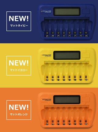 充電池エネループ単3形8本充電器セットPanasonicパナソニック製eneloop8本用充電器TGX08のお得なセット【宅配便送料無料】