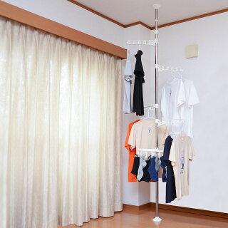 物干しポール部屋干し室内干し花粉黄砂PM2.5対策突っ張り棒物干し室内ハンガーハンガーラック宅配便送料無料