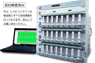 18650リチウムイオン電池2600mAh3.7VPool186501本保護回路付きPSE取得済みネコポス送料無料