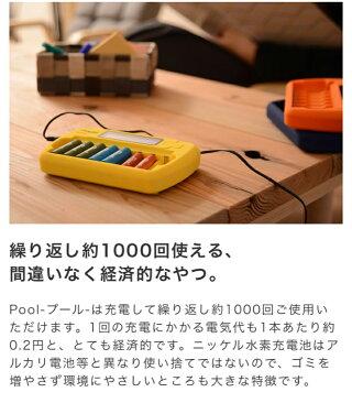 ニッケル水素電池単3形2100mAhNi-MH充電池Poolプール1本ばら売り2本からクロネコメール便送料無料
