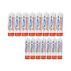 充電池 エネロング 単3 形 ×8本 と 単4 形×8本の16本セット enelong日本正規品販売代理店ネコポス送料無料