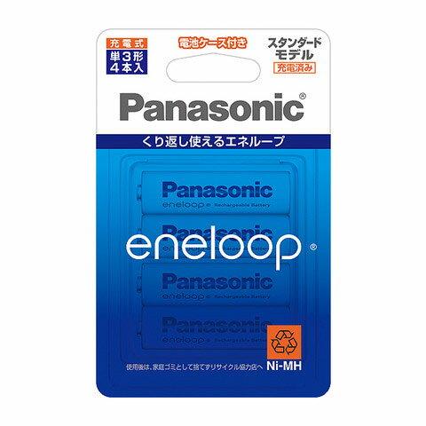 約2100回繰り返し使えるエネループ 単3形 4本セットPanasonic eneloop【BK-3MCC/4】ネコポス送料無料