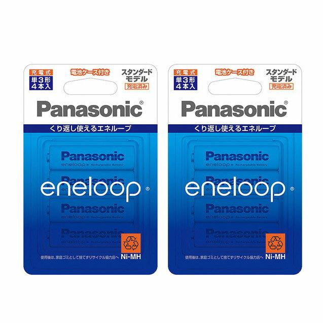 約2100回繰り返し使える エネループ 単3形 8本セットPanasonic eneloop【BK-3MCC/4 ×2パック】ネコポス送料無料