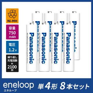 【ej】約2100回繰り返し使えるエネループ単4形電池×8本セットPanasoniceneloop【BK-4MCC/8】(単4形・8本入)【RCP】