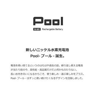 充電池Poolプール単4形8本+充電器セット宅配便送料無料