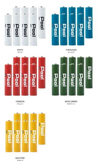 充電池単4形8本エネロング収納ケース付大容量約1000回繰り返し使えるenelongエネロングPoolプール単4形電池8本セット日本正規品販売代理店エネループを超える大容量!ネコポス送料無料