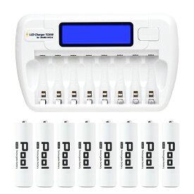 充電池 単3 形 8本 + TGX08 充電器セット Pool プール 充電状況が分かるディスプレイ付き!ニッケル水素電池 独立したスロットで1本からでも充電可能!充電器も電池もカラーが選べて自分だけの配色に!宅配便送料無料