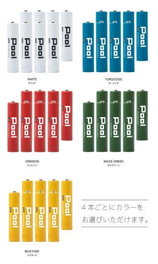 充電池単4形8本セット収納ケース付Poolプール大容量950mAh!約1000回繰り返し使える単4形電池×8本セット日本正規品販売代理店エネループエネロングを超える大容量!おもちゃ等に![EL21D3P4*2]ネコポス送料無料