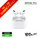 【新品未使用 正規品】Apple AirPods Pro [Sランク/ホワイト] 海外版 [MWP22ZP/A MWP22ZA/A MWP22AM/A] 正規品 本体 …