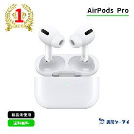 【土日も発送】【新品未使用 正規品】Apple AirPods Pro [Sランク/ホワイト] 海外版 [MWP22ZP/A MWP22ZA/A MWP22AM/A MWP22RU/A] 本体 彼氏 彼女 子供 誕生日 プレゼント Air pods イヤホン エアーポッズ プロ アップル 純正 送料無料
