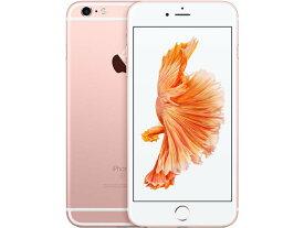 【全品送料無料】【良品 保証】SIMフリー iPhone6S Plus 16GB [Cランク/ローズゴールド] SoftBankロック解除済み [MNCG2J/A] 激安 白ロム [中古 スマホ] 本体 Apple アップル 送料無料 利用制限○
