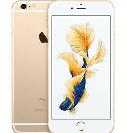 SALE!!【全品送料無料】【美品 保証】SIMフリー iPhone6S Plus 16GB [Bランク/ゴールド] SoftBankロック解除済み [MNCG2J/A] 激安 白ロム [中古 スマホ] 本体 Apple アップル 送料無料 利用制限○
