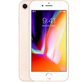 【土日も毎日発送】【良品 保証】SIMフリー iPhone8 64GB [Cランク/ゴールド] auロック解除済み [MNCF2J/A] 激安 白ロム [中古 スマホ] 本体 Apple アップル 送料無料 利用制限〇