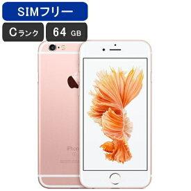 【良品 保証】SIMフリー iPhone6S 64GB [Cランク/ローズゴールド] docomoロック解除済み [MKQQ2J/A] 激安 白ロム [中古 スマホ] 本体 Apple アップル 送料無料 利用制限〇