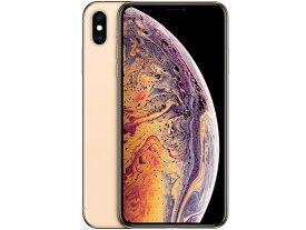 【12/1〜1/1 エントリーで全品ポイント10倍】【新品未使用 保証】SIMフリー iPhoneXS MAX 64GB [Sランク/ゴールド] [MT6T2J/A] 激安 白ロム [中古 スマホ] 本体 Apple アップル 送料無料