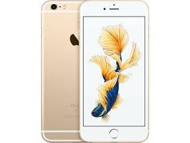 【全品送料無料】【良品 保証】SIMフリー iPhone6S Plus 16GB [Cランク/ゴールド] SoftBankロック解除済み [MNCG2J/A] 激安 白ロム [中古 スマホ] 本体 Apple アップル 送料無料 利用制限○