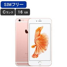 【土日も毎日発送】【良品 保証】SIMフリー iPhone6S Plus 16GB [Cランク/ローズゴールド] SoftBankロック解除済み [MNCG2J/A] 激安 白ロム [中古 スマホ] 本体 Apple アップル 送料無料 利用制限○