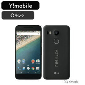 【全品送料無料】【良品 保証】Y!mobile Nexus5X 16GB [Cランク/カーボン] 激安 白ロム [中古 スマホ] 本体 LG Google ネクサス 利用制限○ ワイモバイル