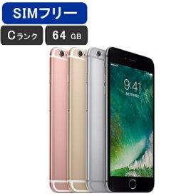 【土日も毎日発送】【良品 保証】SIMフリー iPhone6S Plus 64GB [Cランク/ゴールド/シルバー/スペースグレイ/ローズゴールド] [MKU72J/A MKU82J/A MKU92J/A] 激安 白ロム [中古 スマホ] 国内版SIMフリー 解除済み 本体 Apple アップル 送料無料
