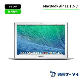 【美品 保証】Apple MacBookAir 11inch(Mid 2013)Core i5 1.30GHz メモリ/4GB SSD/128GB A1465 [Bランク] [MD711J/A] 正規品 本体 マック アップル 純正 ノートPC 送料無料