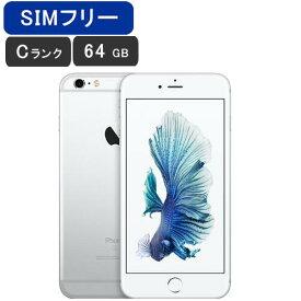 【全品送料無料】【良品 保証】SIMフリー iPhone6S Plus 64GB [Cランク/シルバー] docomoロック解除済み [MKU72J/A] 激安 白ロム [中古 スマホ] 本体 Apple アップル 送料無料 利用制限○