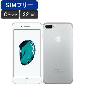 【全品送料無料】【良品 保証】SIMフリー iPhone7 Plus 32GB [Cランク/シルバー] docomoロック解除済み [MNRA2J/A] 激安 白ロム [中古 スマホ] 本体 Apple アップル 送料無料 利用制限〇 レビュー投稿