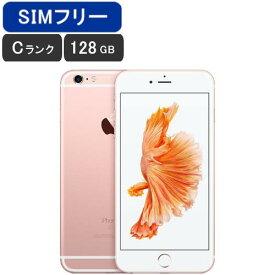【全品送料無料】【良品 保証】SIMフリー iPhone6S Plus 128GB [Cランク/ローズゴールド] docomoロック解除済み [MKUG2J/A] 激安 白ロム [中古 スマホ] 本体 Apple アップル 送料無料 利用制限○