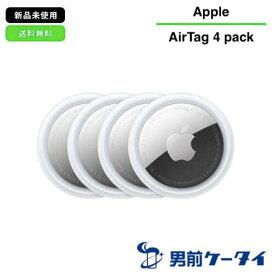 【15時まで土日祝日も即日発送】【新品 未開封 正規品】Apple AirTag 4 pack [Sランク/ホワイト] [MX542ZP/A MX542ZE/A] 国内版 海外版 未使用 本体 彼氏 彼女 子供 誕生日 Air Tag 4パック 4個 アップル エアータグ 純正 送料無料 本体 A2187