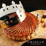 ガレットデロワ(フェーブ、王冠付き)外はパリパリ、中はしっとりの新年を祝うパイ!フェーブと王冠を使ってゲームを楽しみましょう!【常温便限定商品】