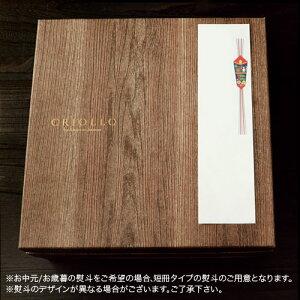 焼き菓子ヨーヨーマカロン10個セット【冷蔵便・冷凍便】