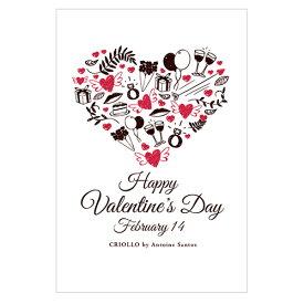 【バレンタイン】メッセージカード ※商品同梱専用オプション