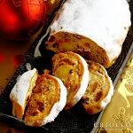 「シュトーレン」ヨーロッパの伝統的なクリスマスお菓子当店のシュトーレンはしっとり感が自慢です!【クリスマス】【常温便限定商品】※冷蔵商品、冷凍商品(クリスマスケーキ等)とは同梱包できません。ご注意ください。