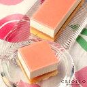 レアチーズ・ペッシュ 長方形 2〜3名様向け【冷凍便】桃 チーズケーキ 夏 お中元 ケーキ 洋菓子 ギフト