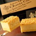 【チーズケーキ】濃厚なめらかニューヨークチーズケーキ(長方形)約2〜3名用【冷凍便】【あす楽対応】 濃厚チーズケ…