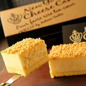 【チーズケーキ】濃厚なめらかニューヨークチーズケーキ(長方形)約2〜3名用【冷凍便】【あす楽対応】濃厚チーズケーキ 贈り物 お菓子 スイーツ ギフト お取り寄せ 高級 ブランド お洒落 2020 母の日 父の日
