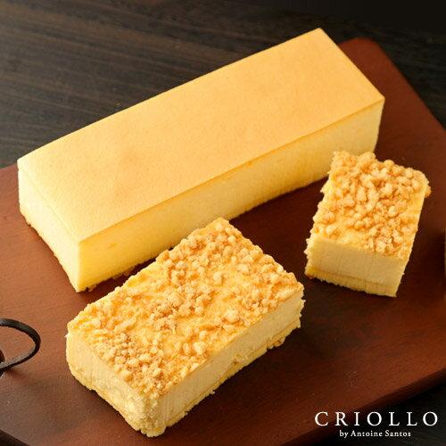 【チーズケーキセット】ニューヨークチーズケーキ+幻のチーズケーキ食べ比べ スフレ ベイクド【冷凍便】あす楽対応